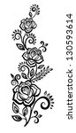 black and white flowers and... | Shutterstock .eps vector #130593614