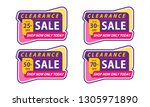 sticker template sale special... | Shutterstock .eps vector #1305971890