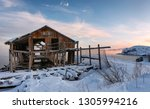 old abandoned wooden dock at... | Shutterstock . vector #1305994216