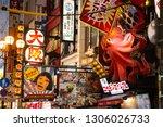 osaka   japan   january 30 ... | Shutterstock . vector #1306026733