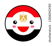 kawaii egypt flag smile. flat... | Shutterstock .eps vector #1306042450