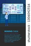 blockchain mining farm. crypto... | Shutterstock .eps vector #1306042516
