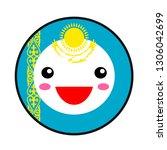 kawaii kazakhstan flag smile.... | Shutterstock .eps vector #1306042699