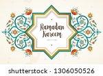 vector ramadan kareem card.... | Shutterstock .eps vector #1306050526