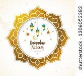 vector ramadan kareem card.... | Shutterstock .eps vector #1306052383