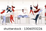 keeping calm at workplace flat... | Shutterstock .eps vector #1306053226
