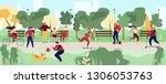 activities in city park flat... | Shutterstock .eps vector #1306053763