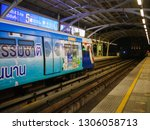 bts mo chit sky train station... | Shutterstock . vector #1306058713