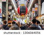 osaka   japan   january 31 ... | Shutterstock . vector #1306064056