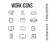 office work set  vector icon  ... | Shutterstock .eps vector #1306102033