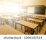 school classroom in blur... | Shutterstock . vector #1306102519
