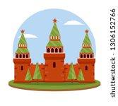 moscow's kremlin. presidential... | Shutterstock .eps vector #1306152766