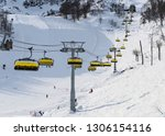 panoramic view of chairlift at... | Shutterstock . vector #1306154116