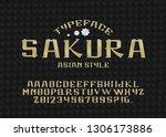 vector handwritten display font.... | Shutterstock .eps vector #1306173886