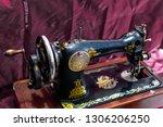 A Sewing Machine Is A Machine...