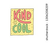 kind is cool. cute funny... | Shutterstock .eps vector #1306208209