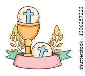sacred chalice with first... | Shutterstock .eps vector #1306257223