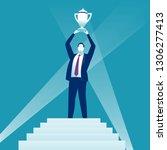 the winner concept illustration | Shutterstock .eps vector #1306277413