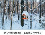 close up photo of empty wooden... | Shutterstock . vector #1306279963