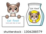 cat holding white board and pet ... | Shutterstock .eps vector #1306288579