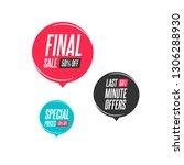 final sale  last minute offers  ... | Shutterstock .eps vector #1306288930