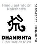 astrology alphabet  hindu... | Shutterstock .eps vector #1306340980