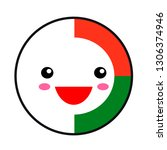 kawaii madagascar flag smile.... | Shutterstock .eps vector #1306374946