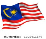 malaysia country flag icon | Shutterstock .eps vector #1306411849