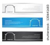 front car banners   vector... | Shutterstock .eps vector #130641683