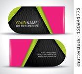 vector business card   green ... | Shutterstock .eps vector #130641773