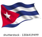 cuba country flag icon | Shutterstock .eps vector #1306419499