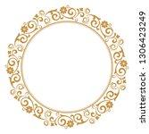 decorative frame elegant vector ... | Shutterstock .eps vector #1306423249