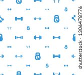 barbell icons pattern seamless...   Shutterstock .eps vector #1306478776