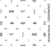 defense icons pattern seamless...   Shutterstock .eps vector #1306486063