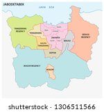 vector map of the indonesian... | Shutterstock .eps vector #1306511566