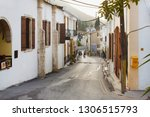 bellapais  cyprus   november 12 ... | Shutterstock . vector #1306515793