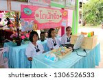 udonthani  thailand   february... | Shutterstock . vector #1306526533