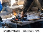 forge fire forge fire used for... | Shutterstock . vector #1306528726