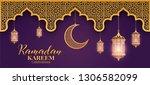 ramadan kareem or eid mubarak... | Shutterstock .eps vector #1306582099
