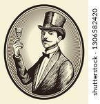 portrait of old fashioned ... | Shutterstock .eps vector #1306582420