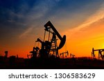 the oil pump  industrial... | Shutterstock . vector #1306583629