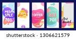 set of instagram stories sale... | Shutterstock .eps vector #1306621579
