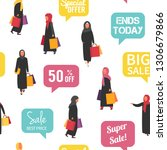 muslim shopping women in hijab... | Shutterstock .eps vector #1306679866