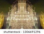 abstract symmetrical... | Shutterstock . vector #1306691296