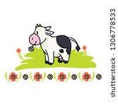 Cute Cow Daisy Cartoon Vector...