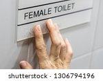 finger reading braille tactile... | Shutterstock . vector #1306794196