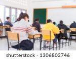 blurred of behind group... | Shutterstock . vector #1306802746