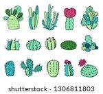cactus plants set. vector...   Shutterstock .eps vector #1306811803