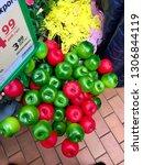 minsk  minskaya  belarus 07... | Shutterstock . vector #1306844119