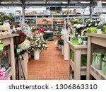 minsk  minskaya  belarus 07... | Shutterstock . vector #1306863310